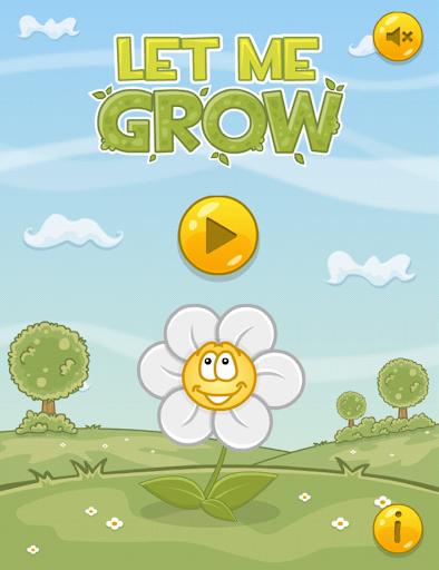 讓我們成長