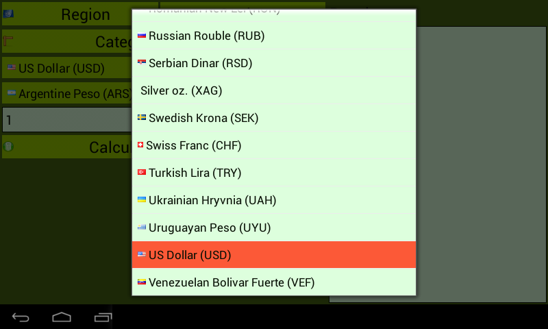 Unit and Currency Converter- screenshot