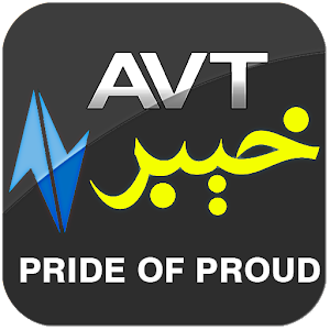 Watch AVT Khyber Live Streaming