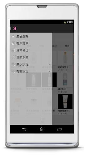 ShopMini shop.com mini