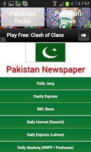 Pakistani Radio and Newspaper