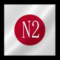 日语N2单词速记 icon