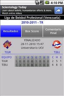 Beisbol Profesional Venezuela Screenshot