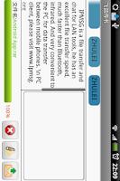 Screenshot of Ipmsg
