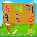 Kids Gujarati Learning icon