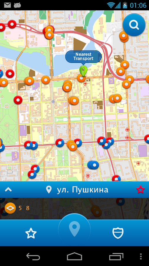 Avenue - Public Transport- screenshot