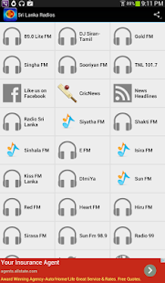 Sri Lanka Radio - screenshot thumbnail