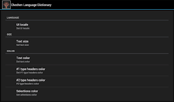 Screenshot of Chechen Language Dictionary