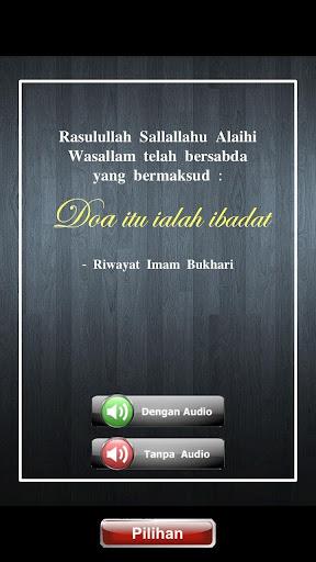 玩書籍App|Wirid & Doa-Doa Pilihan免費|APP試玩
