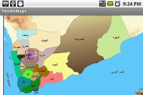 Yemen Maps- screenshot thumbnail