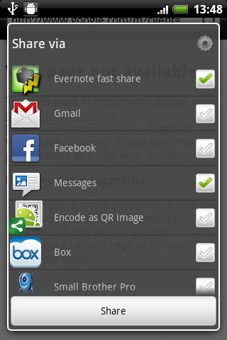 Andmade Share - screenshot