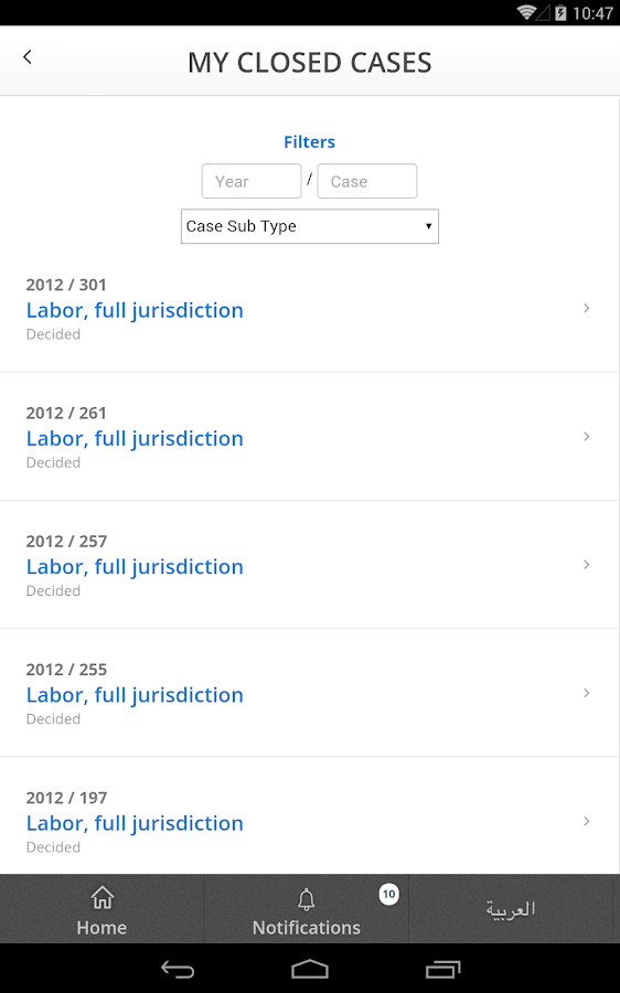 Dubai Courts Smart Petitions- screenshot