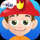 消防员幼儿学校免费 icon