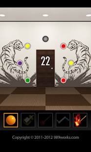 DOOORS - room escape game - Screenshot 11
