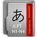 Japanese Vocabulary icon