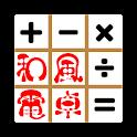 Ja-style Calc icon