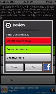 AIEEE Mock Test  2- screenshot thumbnail