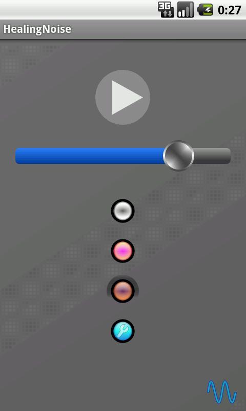 Healing Noise- screenshot