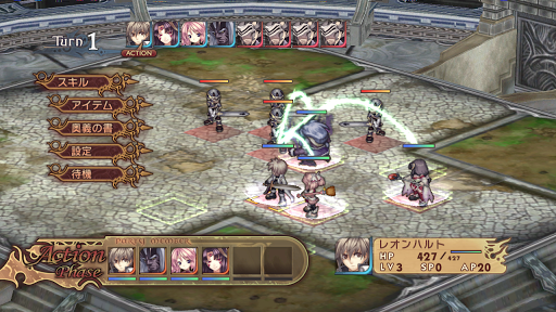 RPG アガレスト戦記 image | 13