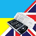 English Ukrainian Dictionary