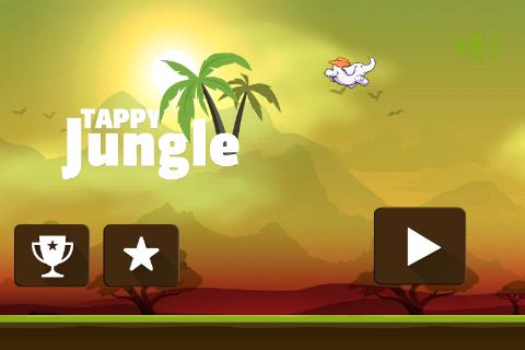 わなのあるジャングル
