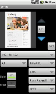 ePrint - screenshot thumbnail