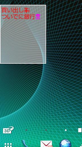 暗棋2 1.0.7 安卓游戏免费版_安卓手机游戏破解版_安卓游戏 ...