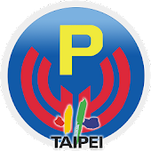 iTaipei Parking