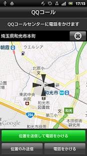 internavi LINC- screenshot thumbnail