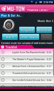 Music Box Library3(MU-TON) - screenshot thumbnail