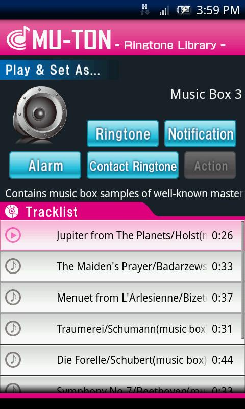 Music Box Library3(MU-TON) - screenshot