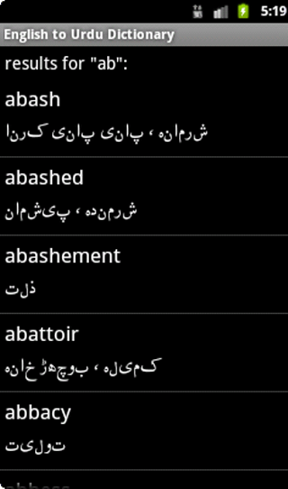 English to Urdu Dictionary- screenshot