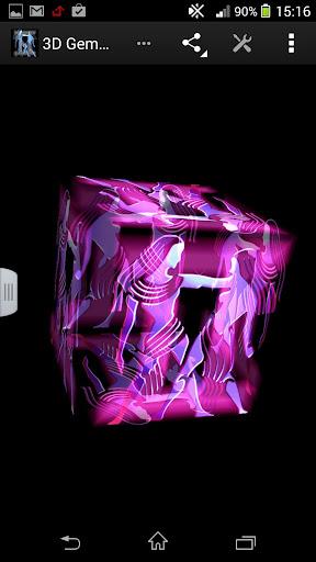 玩生活App 3D雙子星座壁紙免費 APP試玩