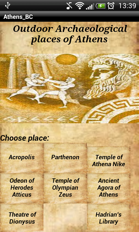 Monuments of Athens - screenshot