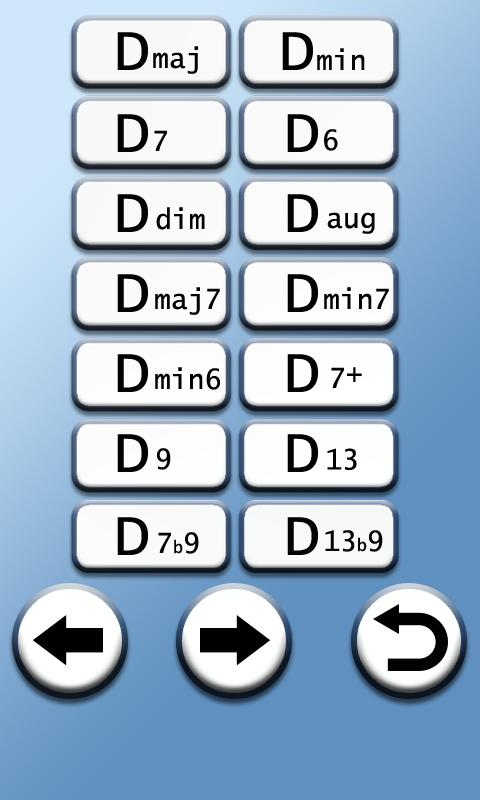 Learn Advanced Guitar Chords - screenshot