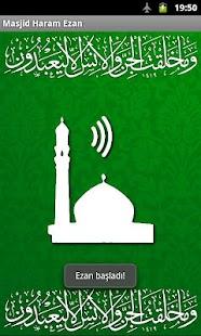 Sound of Mecca - Masjid Haram - screenshot thumbnail