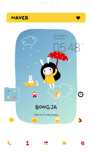 Flying dodol launcher theme