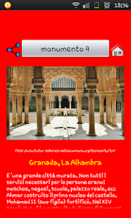 Turismo Andalusia- screenshot thumbnail