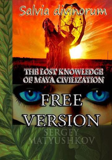 Salvia divinorum free