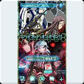 ソードアート・オンラインⅡ(アニメ)きせかえテーマ1