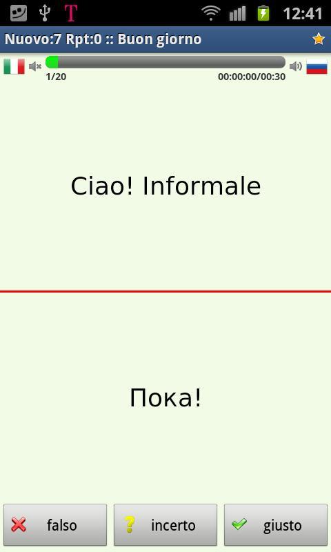 Imparare il russo- screenshot