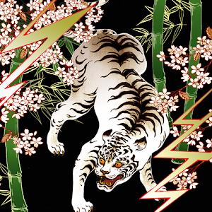 Live Wallpaper White tiger