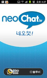NeoChat screenshot 0