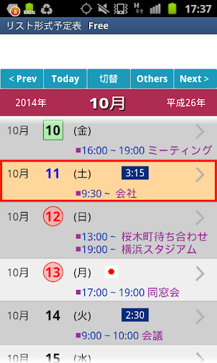 Mobile Counter Pro v3.9.5 Apk | Index Apk Download
