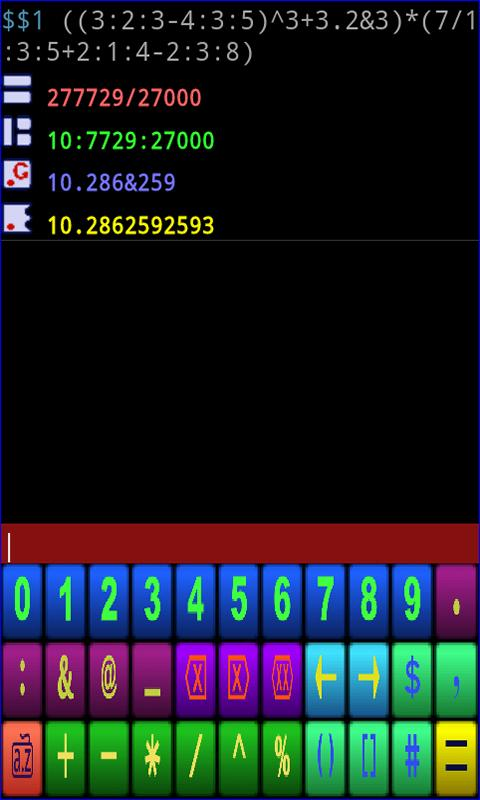 Exact Fraction Calculator - screenshot