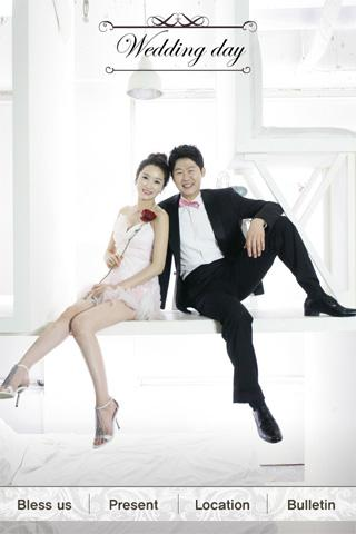 박정범 오민혁 결혼합니다