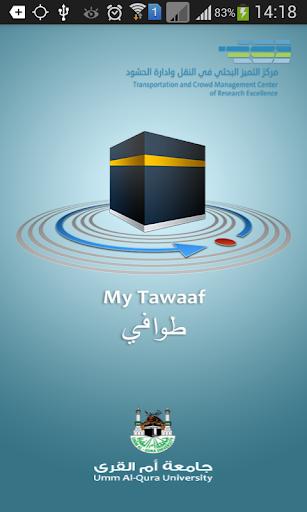My Tawaaf Lite