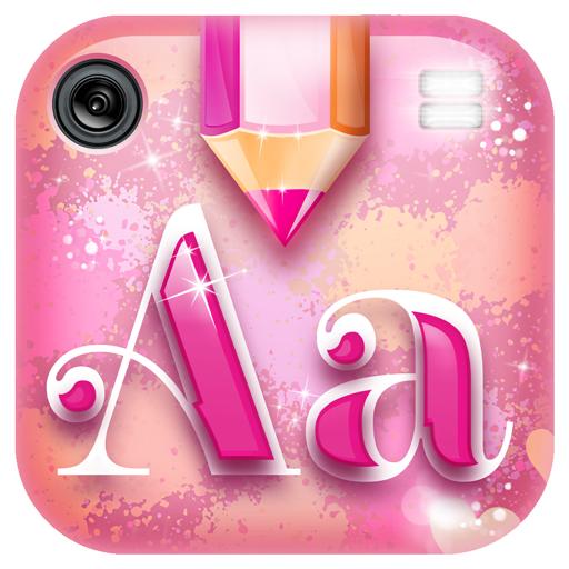 添加文本到圖片 生活 App LOGO-APP試玩