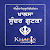 Sundar Gutka file APK for Gaming PC/PS3/PS4 Smart TV
