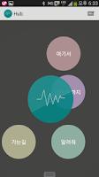 Screenshot of 허브-HUB 인공지능 시리 siri 형 어플